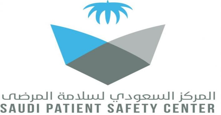 Saudi Patient Safety Center
