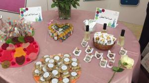 Dean of University Studies for Girls Sponsors Concluding Ceremony of 'Mawhiba' Enrichment Program 2017