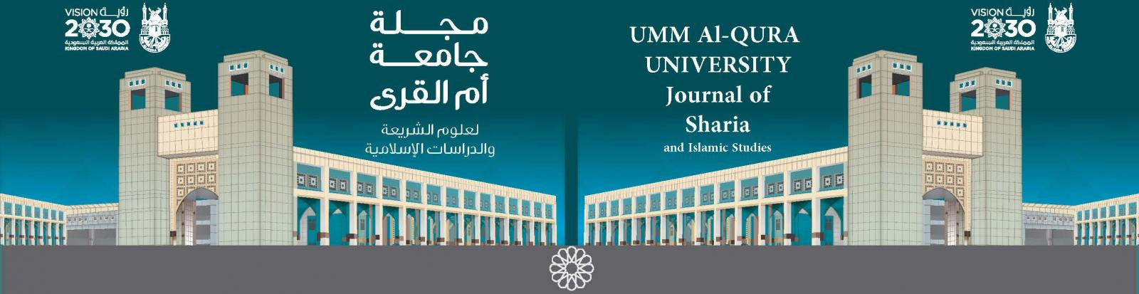 Journal of Shari`ah and Islamic Studies