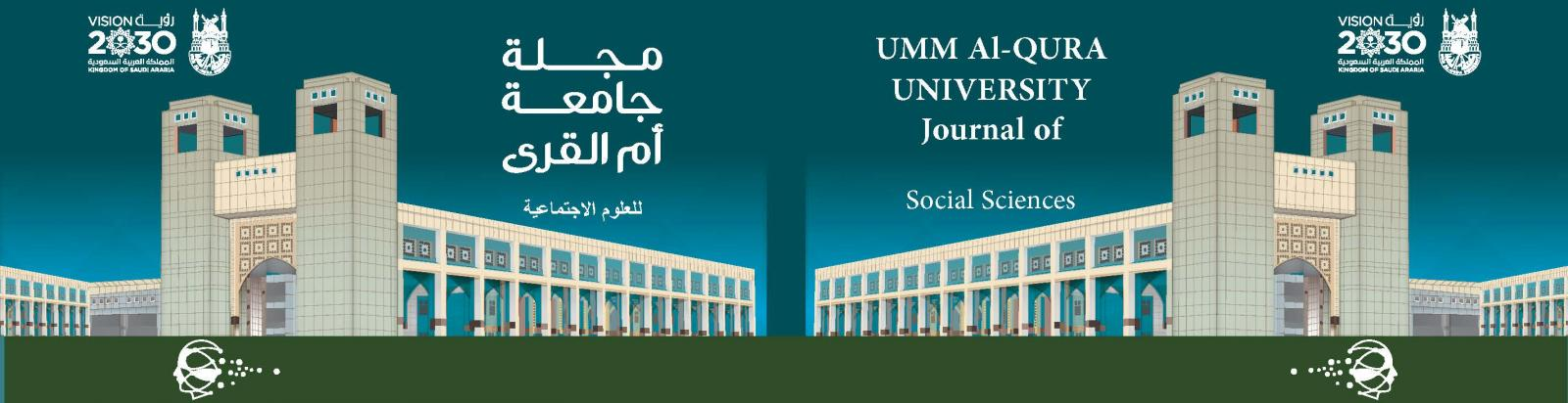 Social Sciences Journal