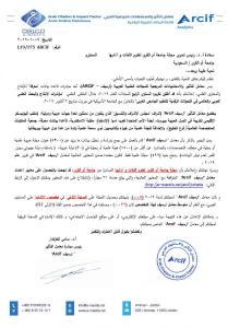 السعودية أولاً في المنتج الأدبي العربي متربعة على عرش الاستشهاد العلمي الفوري