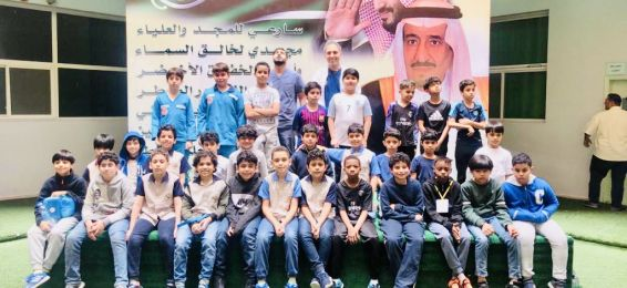 A Medical Team from the University Medical Center Visits Al-Forqan National Primary School in Makkah